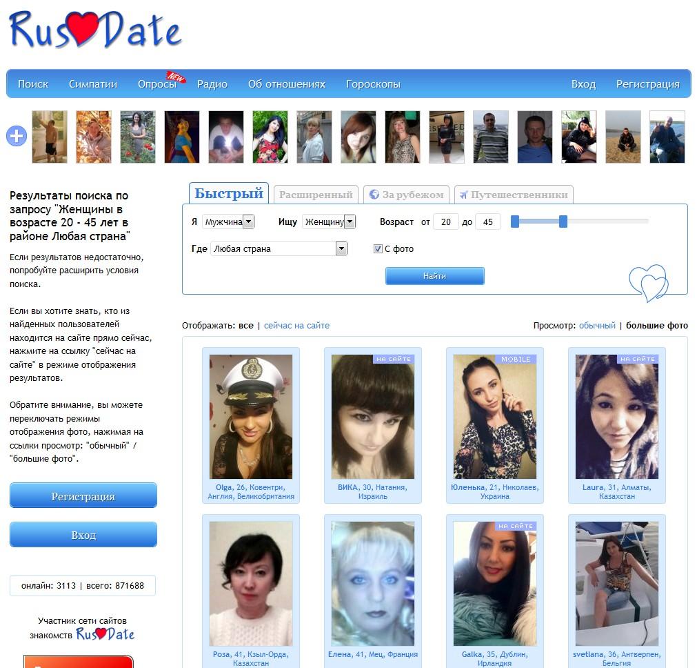 наши порно сайты для знакомства каталог