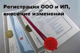 Юридическое,  Бухгалтерское сопровождение ООО, ИП