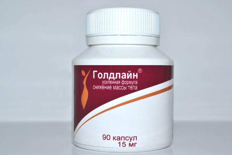 Современные средства помогают отзывы о препаратах для похудения в аптеке ру